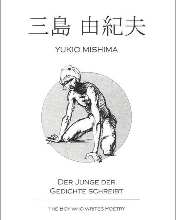Arno Breker - Mishima, der Junge der Gedichte schreibt