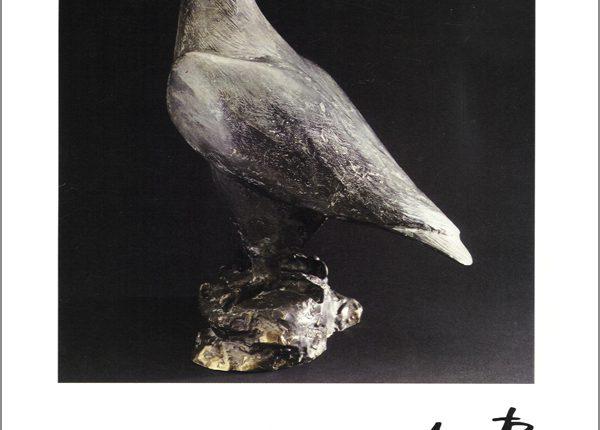 Kurt Arentz - Portraits und Skulpturen