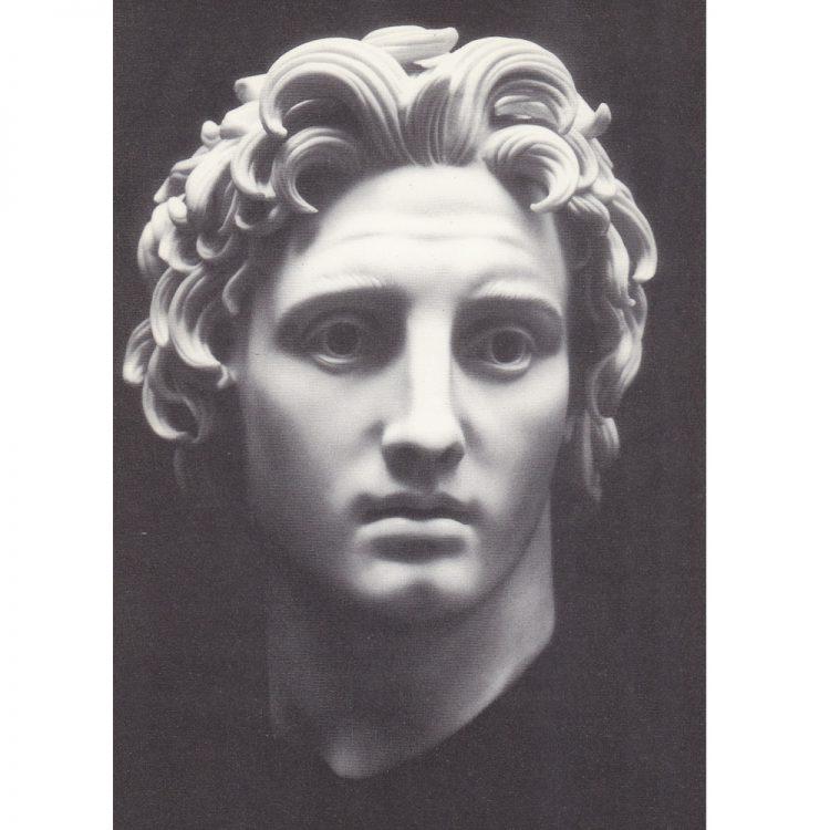 Alexander Portrait